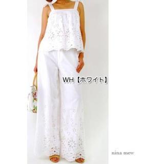 ニーナミュウ(Nina mew)の新品 レース 【 セットアップ 】 nina mew ニーナミュウ ホワイト ①(セット/コーデ)