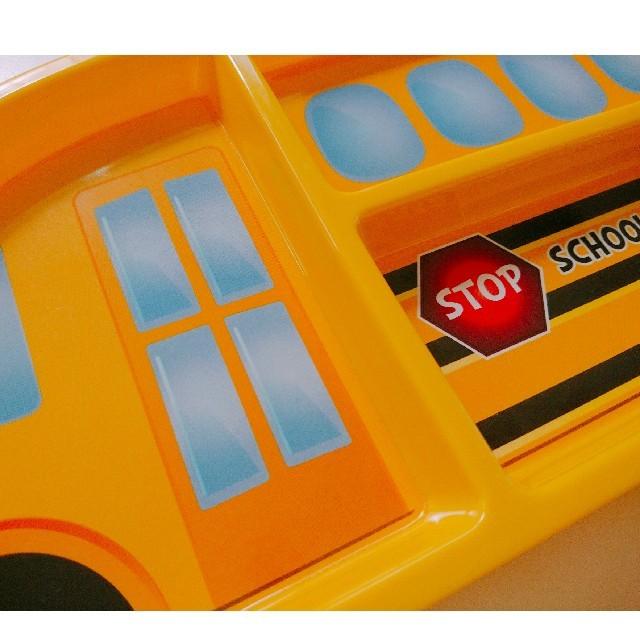 ☆スクールバスプレート☆ エンタメ/ホビーのおもちゃ/ぬいぐるみ(ミニカー)の商品写真