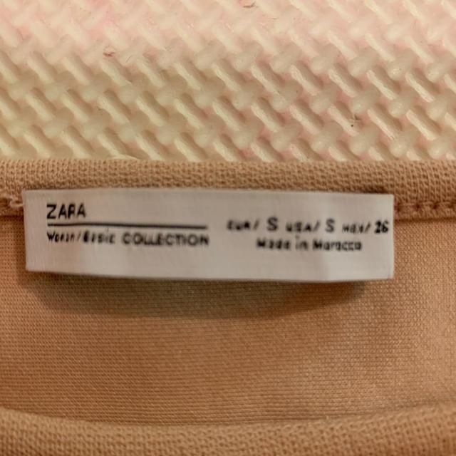 ZARA(ザラ)のZARA トップス レディースのトップス(カットソー(半袖/袖なし))の商品写真