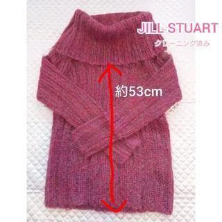 ジルスチュアート(JILLSTUART)のジルスチュアート タートルネック セーター(ニット/セーター)