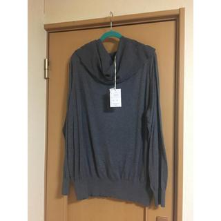 リュリュ(RyuRyu)の大きいサイズ   グレー   オフショルニット 新品(ニット/セーター)