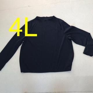 大きいサイズ 4L 黒 ハイネック トップス(カットソー(長袖/七分))