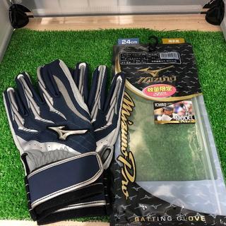 ミズノ(MIZUNO)のミズノ ミズノプロ バッティング手袋 限定イチローモデル(防具)