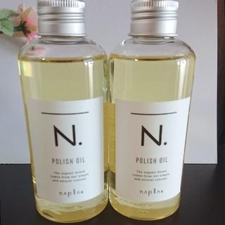 NAPUR - N. ポリッシュオイル2本