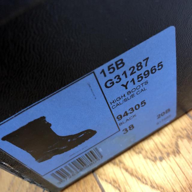 CHANEL(シャネル)のCHANELエンジニアボアブーツ正規品保証38限定  レディースの靴/シューズ(ブーツ)の商品写真