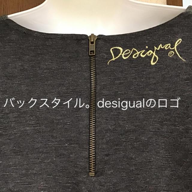 DESIGUAL(デシグアル)のDesigual 赤の幾何学模様の長袖チュニック 😀 レディースのトップス(チュニック)の商品写真