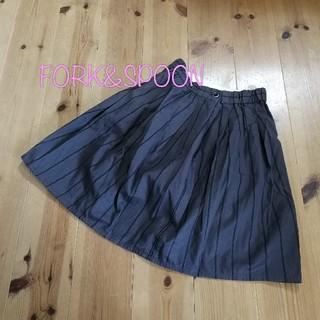 アーバンリサーチ(URBAN RESEARCH)の【120】フォーク&スプーン アーバンリサーチ スカート(スカート)