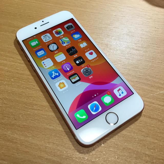 新品級! 超美品 iPhone6s 32GB simフリー スマホ/家電/カメラのスマートフォン/携帯電話(スマートフォン本体)の商品写真