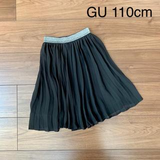 GU - 未使用☆110☆黒プリーツスカート
