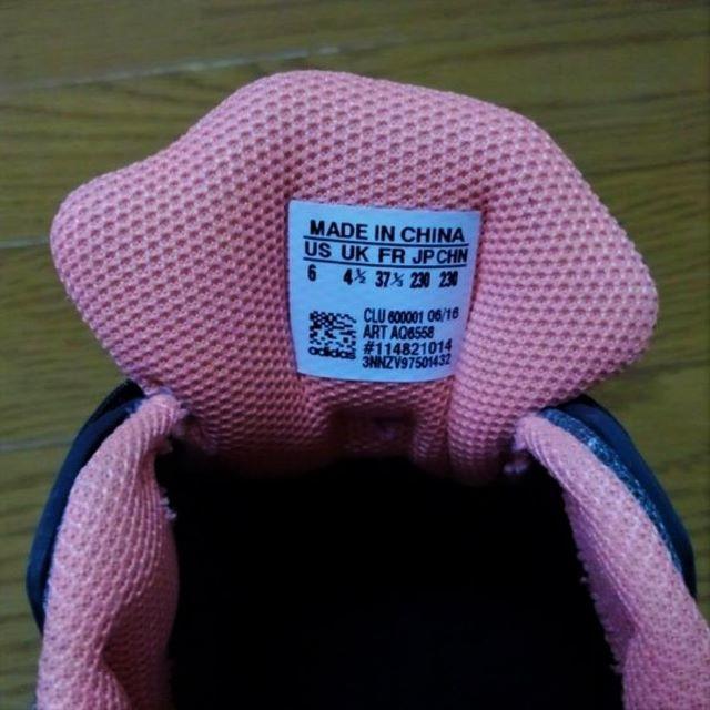 adidas(アディダス)のアディダス☆adidas スニーカー☆軽量 23㎝ レディースの靴/シューズ(スニーカー)の商品写真