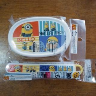 ミニオン(ミニオン)の☆ミニオンランチケースとお箸箱セット☆新品未使用(弁当用品)