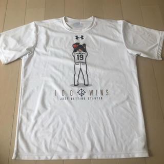 アンダーアーマー(UNDER ARMOUR)のアンダーアーマー 金子千尋 通算100勝記念Tシャツ(記念品/関連グッズ)