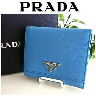 ミュウミュウ(miumiu)の美品 プラダ サフィアーノ コンパクト ミニ財布 水色 青 ブルー miumiu(財布)