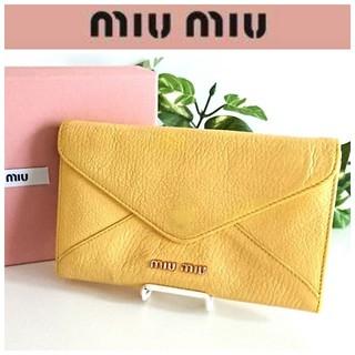 ミュウミュウ(miumiu)の良品 ミュウミュウ マドラス レター型 財布 パステル イエロー 黄色(財布)
