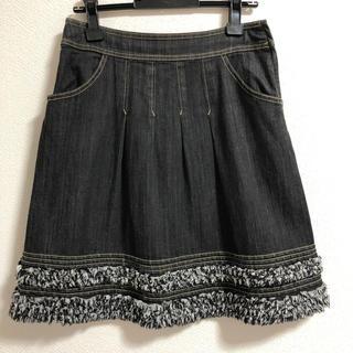 エムズグレイシー(M'S GRACY)のデニムスカート 大きいサイズ(デニム/ジーンズ)