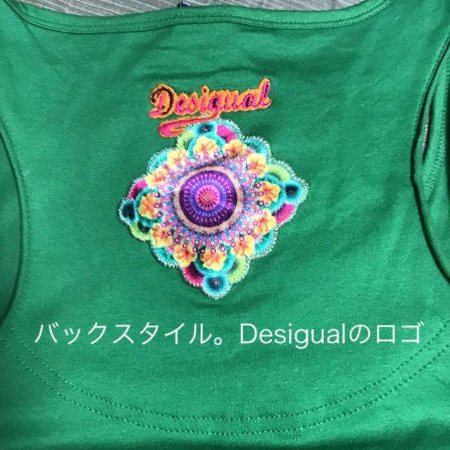 DESIGUAL(デシグアル)のDesigual グリーンの華やかなワンピース😀 レディースのワンピース(ひざ丈ワンピース)の商品写真