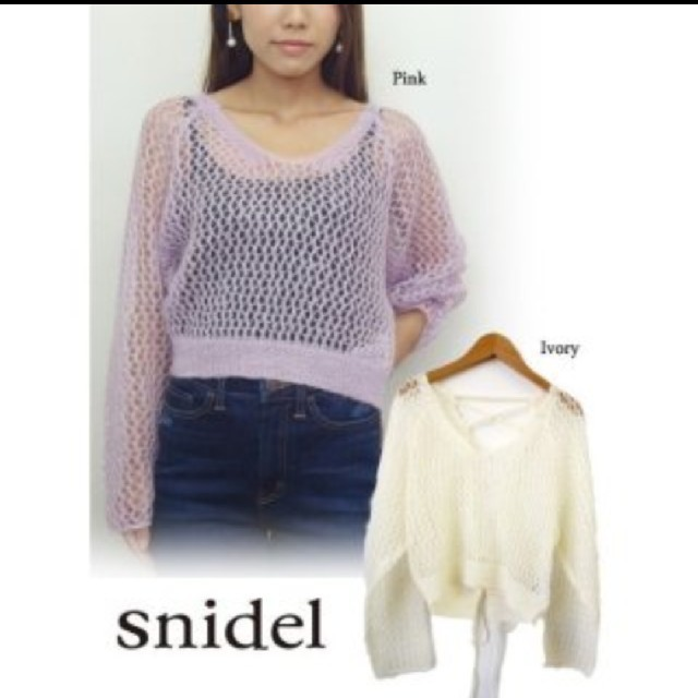 snidel(スナイデル)のスナイデル メッシュモヘアニットPO   レディースのトップス(ニット/セーター)の商品写真