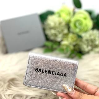 Balenciaga - 美品 バレンシアガ エブリデイ 三つ折り財布