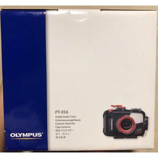 OLYMPUS - 【新品未使用】OLYMPUS 「PT-056」 防水プロテクター