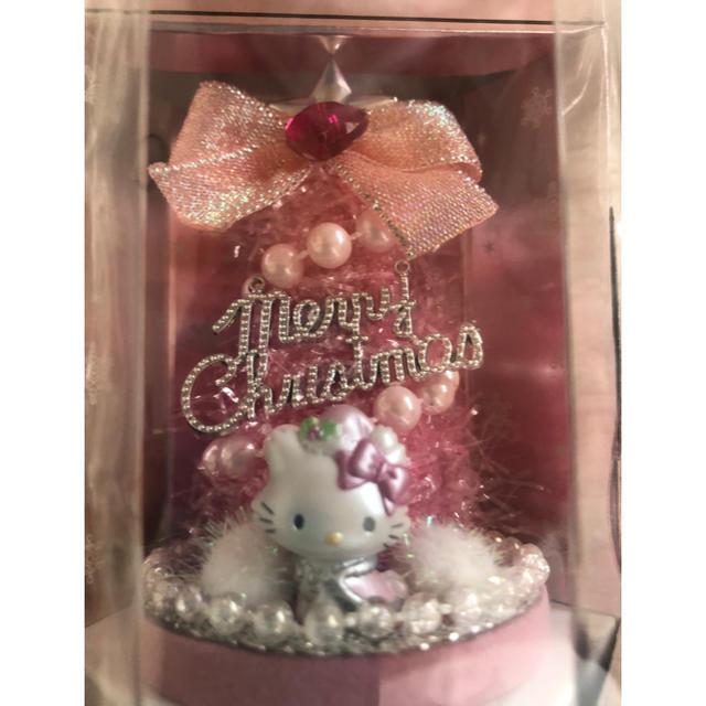 チャーミーキティ(チャーミーキティ)のチャーミーキティちゃん ミニミニクリスマスツリー エンタメ/ホビーのおもちゃ/ぬいぐるみ(キャラクターグッズ)の商品写真