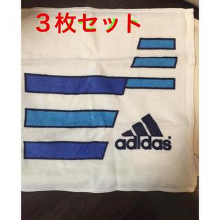 アディダス(adidas)の【新品・未使用】  アディダス ハンドタオル  (ハンカチ/ポケットチーフ)