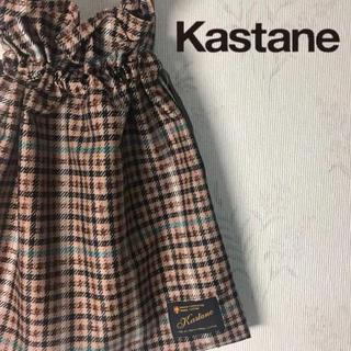 カスタネ(Kastane)のkastane  カスタネ 巾着バッグ(その他)