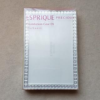 エスプリーク(ESPRIQUE)のエスプリーク プレシャス ファンデーション ケース EX(その他)