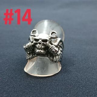 ピストンスカルリング#14(リング(指輪))
