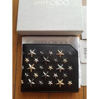 JIMMY CHOO - JIMMY CHOO ジミーチュウ Albany 2つ折り財布