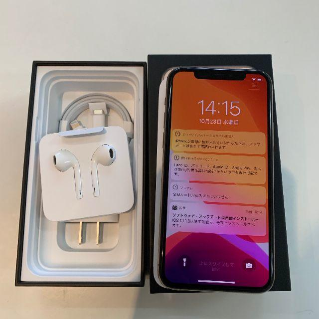 Apple(アップル)の【新品】au iphone11pro 256GB ゴールド スマホ/家電/カメラのスマートフォン/携帯電話(スマートフォン本体)の商品写真