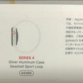 アップルウォッチ(Apple Watch)のApple watch series 4 シルバーアルミニウム44mm(腕時計(デジタル))