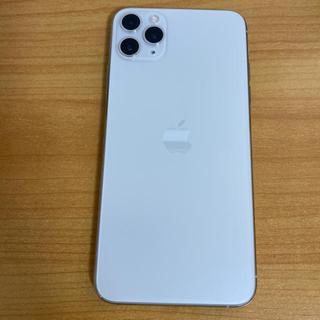 iPhone - 最安値 新品 iPhone 11 pro max 256gb シルバー ドコモ