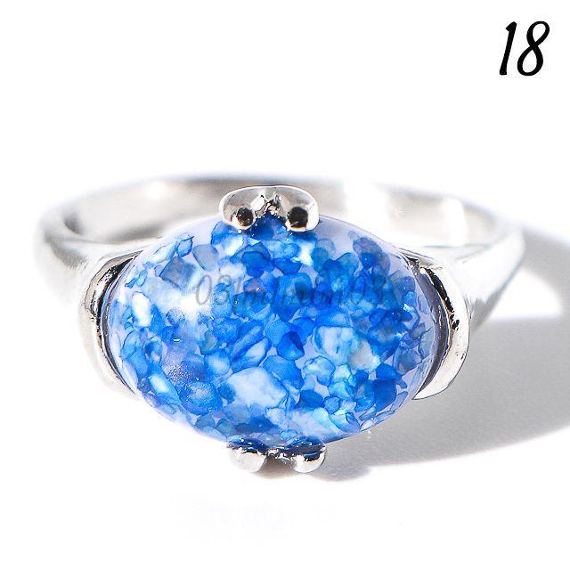 O7 リング 18号 ブルー シェル カボション 指輪 大きいサイズ レディースのアクセサリー(リング(指輪))の商品写真