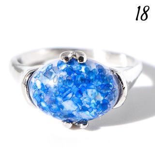 O7 リング 18号 ブルー シェル カボション 指輪 大きいサイズ(リング(指輪))