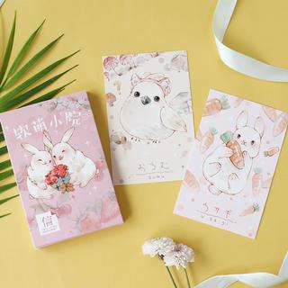 ふわふわ小動物 うさぎ 鳥さん 海外ポストカード 雑貨 ピンク No.0052(カード/レター/ラッピング)