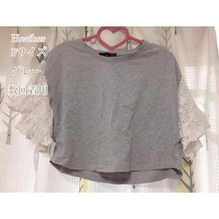 ヘザー(heather)の Heather ☺︎ 袖レース切り替えTシャツ(Tシャツ(半袖/袖なし))