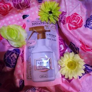 セシルマクビー(CECIL McBEE)のラボンforCECIL McBEE ラブリーシックの香り♡︎詰め替え(日用品/生活雑貨)