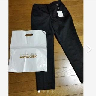 アルファキュービック(ALPHA CUBIC)のアルファキュービック パンツ(カジュアルパンツ)