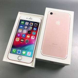 iPhone - SIMフリー iPhone7 128GB [4231]