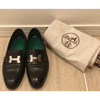 エルメス(Hermes)の【Hermes/エルメス】黒×グリーン★バイカラー★ローファー★モカシン(ローファー/革靴)
