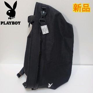 プレイボーイ(PLAYBOY)のPLAYBOY プレイボーイ 大容量 変形リュック ブラック 新品(リュック/バックパック)