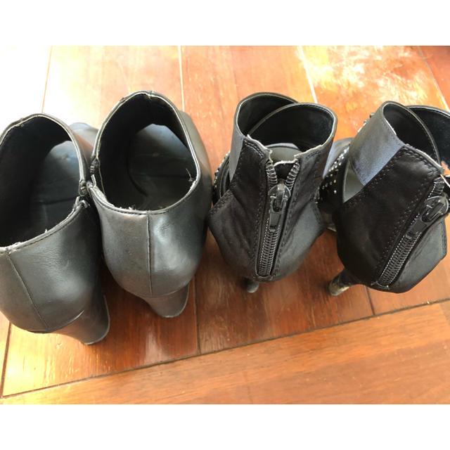 ヒール二点セット レディースの靴/シューズ(ハイヒール/パンプス)の商品写真