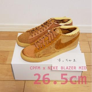 ナイキ(NIKE)のCPFM x Nike Blazer Mid 26.5cm デフォルト(スニーカー)