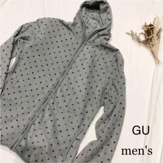 GU(ジーユー)のGUフリースパーカー 1000→900円値下げ メンズのトップス(パーカー)の商品写真