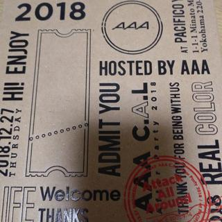 AAA.C.A.LAfterParty2018