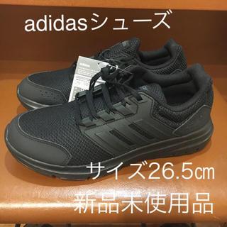 アディダス(adidas)の★新品未使用品 adidas GLX4 ブラックランニングシューズ26.5(スニーカー)