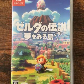 Nintendo Switch - ゼルダの伝説 夢をみる島