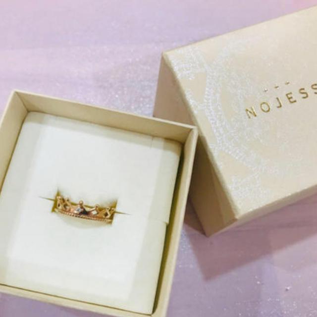 NOJESS(ノジェス)のノジェス ピンキー クラウン 5号 10k レディースのアクセサリー(リング(指輪))の商品写真