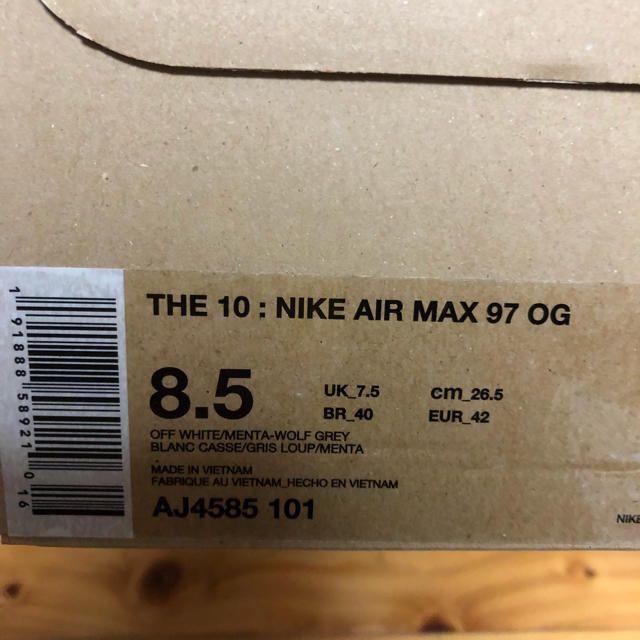 nike×off-white airmax 97 メンズの靴/シューズ(スニーカー)の商品写真