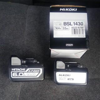 ヒタチ(日立)の【日立工機】BSL1430 &BSL1460リチウムイオンバッテリー2個組(その他)